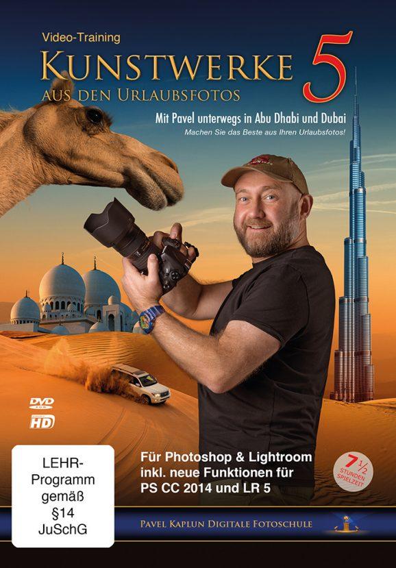 """""""Kunstwerke aus den Urlaubsfotos 5""""-DVD von Pavel Kaplun"""